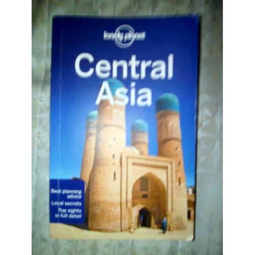 LONELY PLANET CENTRAAL AZIE